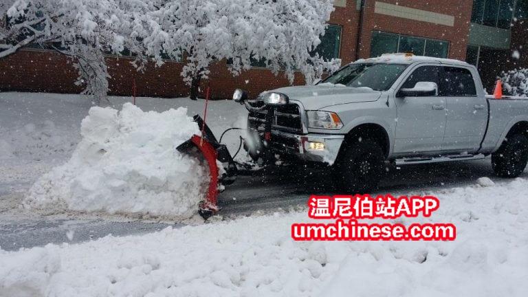 snow-removal-768x432.jpg