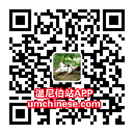 mmqrcode1570644350134.png