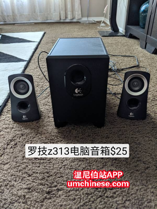 mmexport1564254196402.jpg