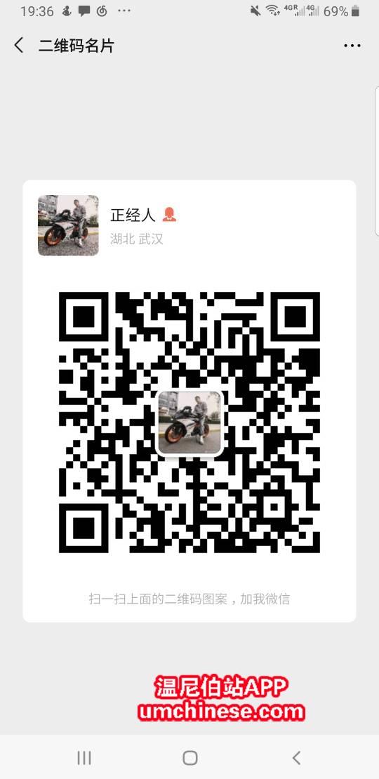 Screenshot_20191116-193618_WeChat.jpg