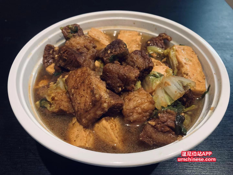 牛腩豆腐煲