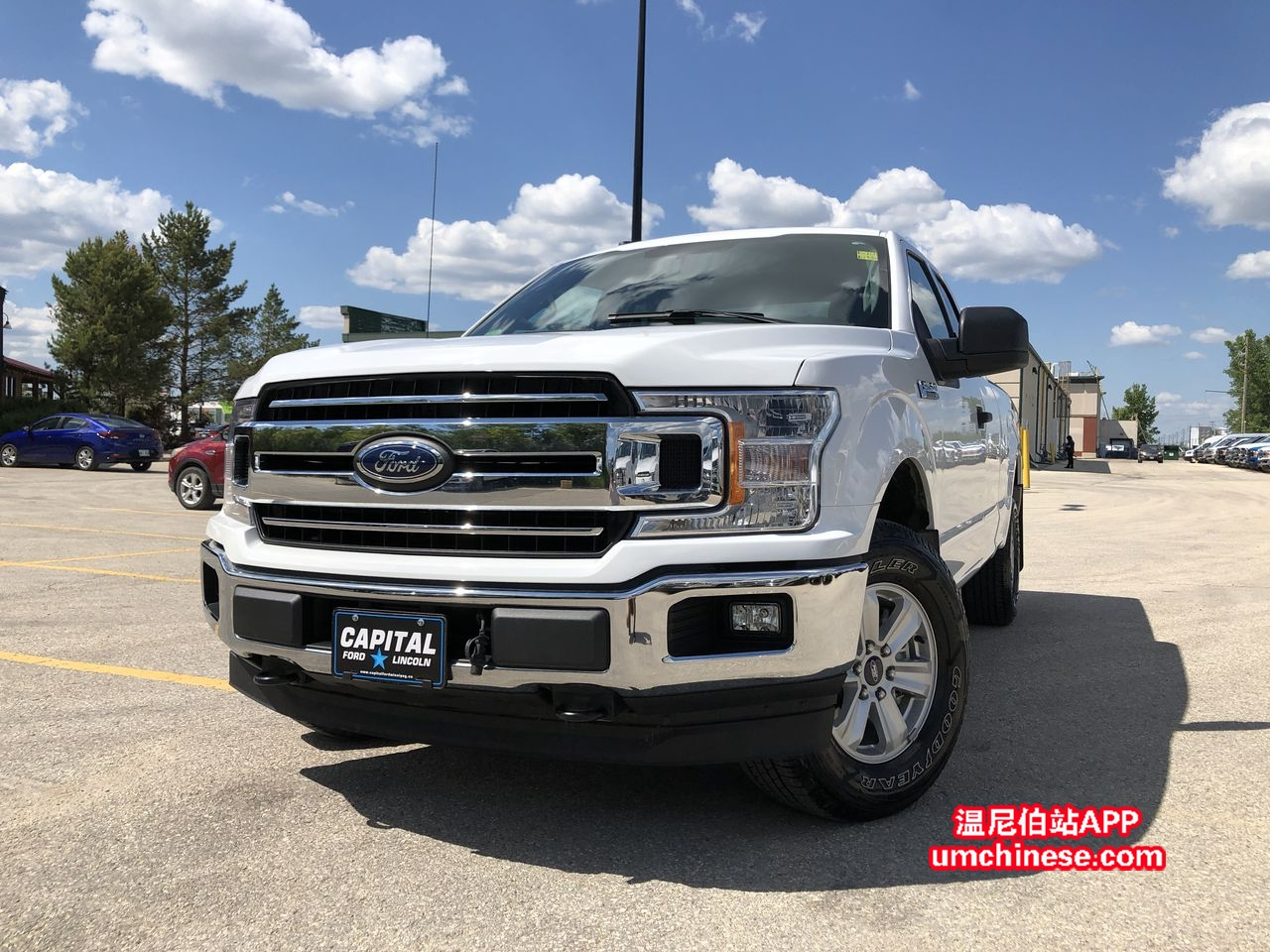 capital ford winnipeg 2018f-150-front.jpg