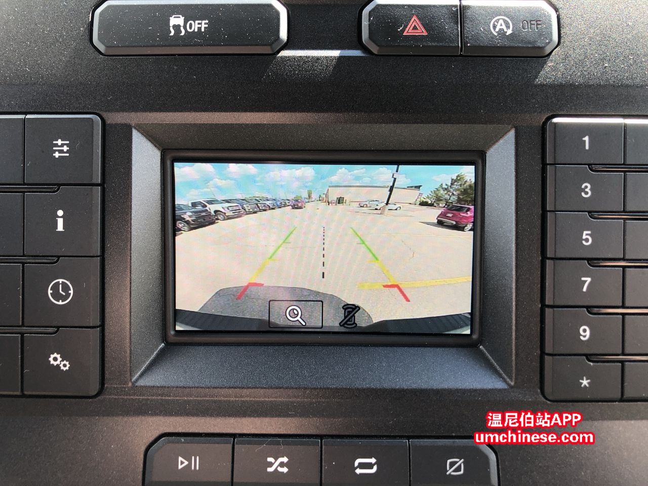 capital ford winnipeg 2018f-150-backup camera.jpg