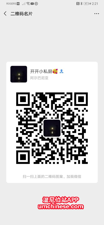 Screenshot_20191125_142104_com.tencent.mm.jpg