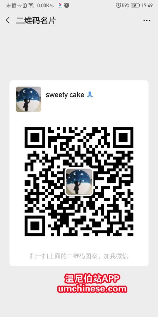 Screenshot_20191127_174914_com.tencent.mm.jpg