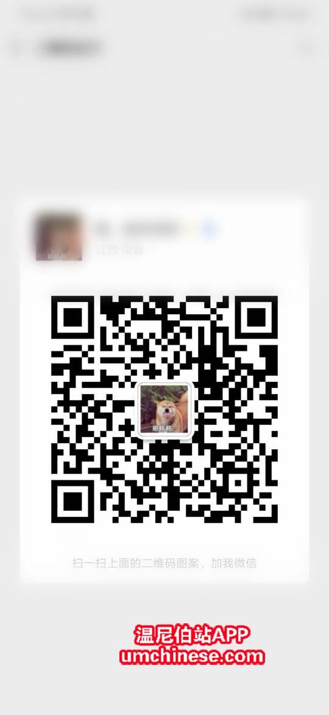 Screenshot_20191128_200128.jpg