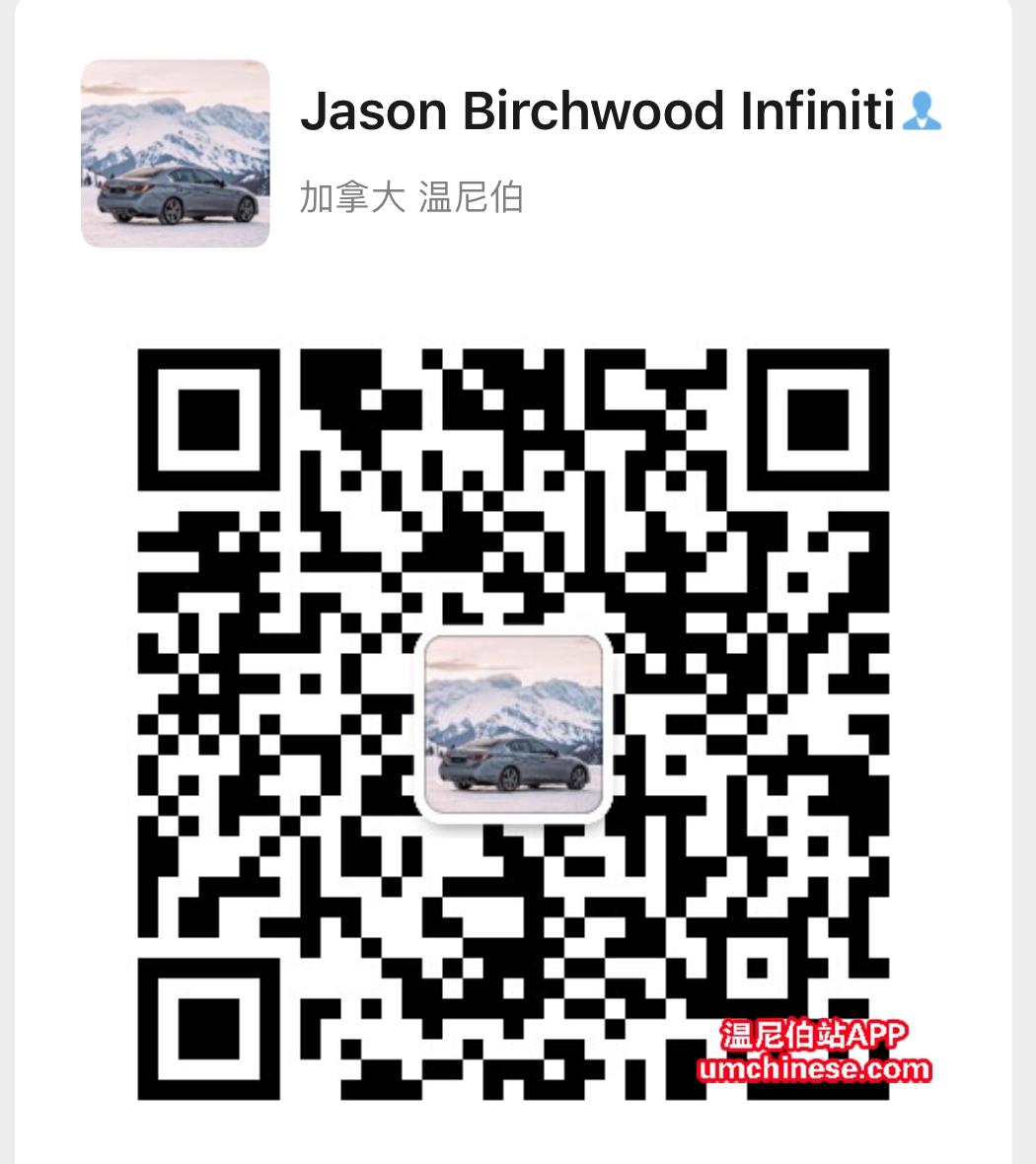 wechat image_20200118130400.jpg