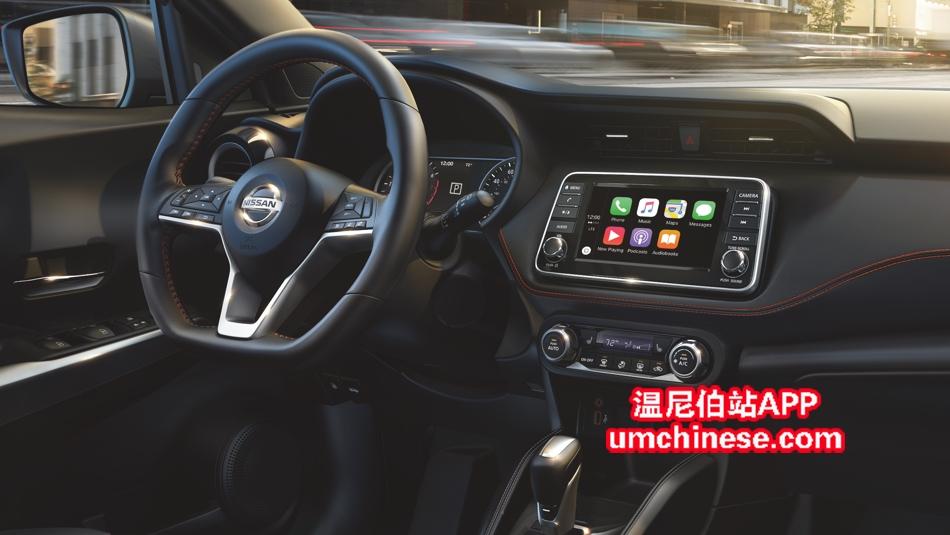 2019-nissan-kicks-d-shaped-steering-wheel.jpg