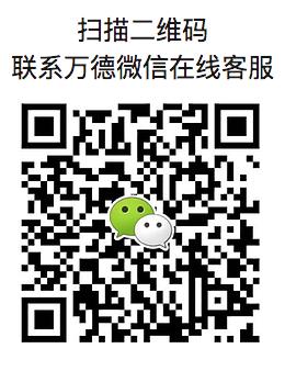 1.官方微信.png