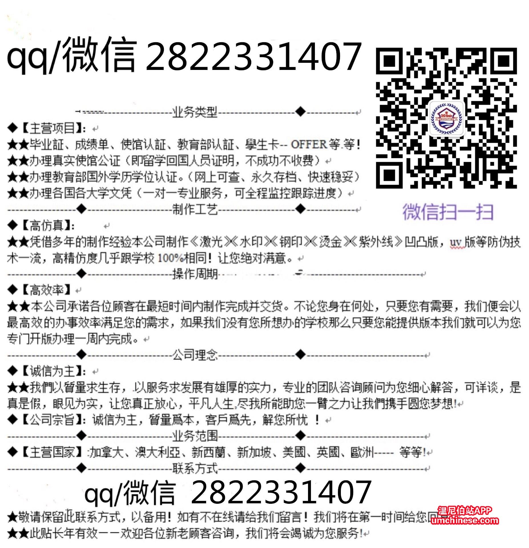 6au8_副本_副本.jpg