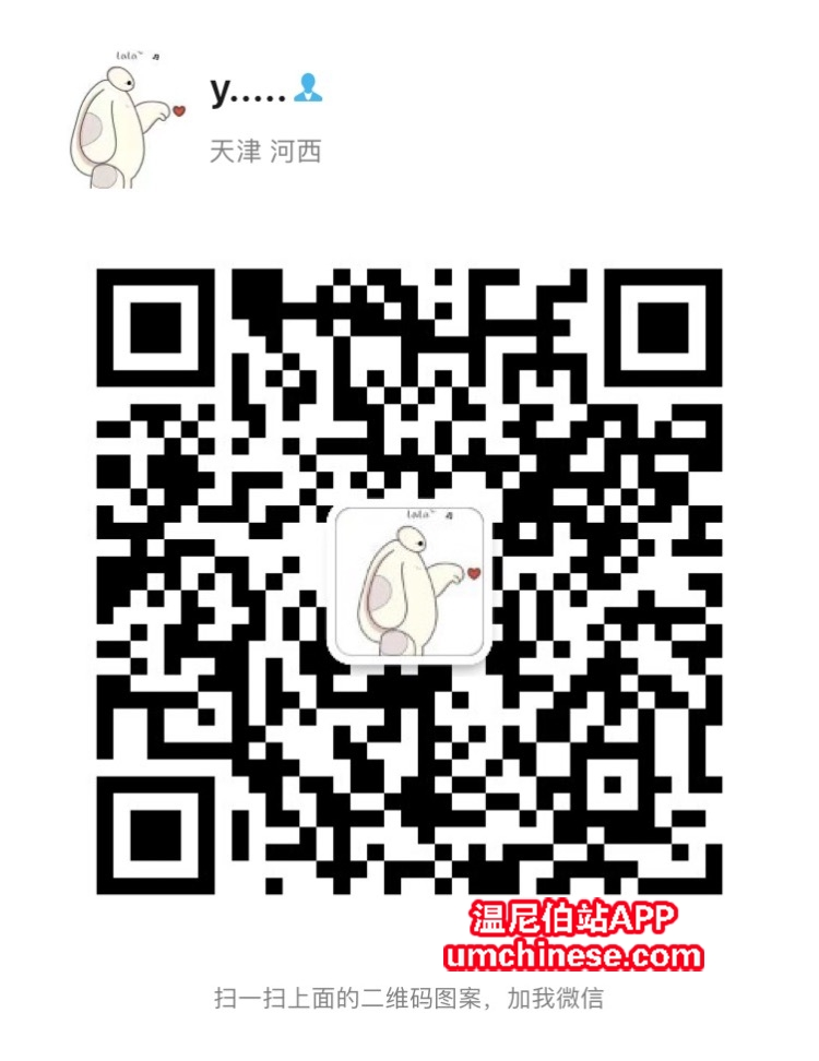aa00f51c-69fe-4685-9d9b-df61c21ccee8.jpeg
