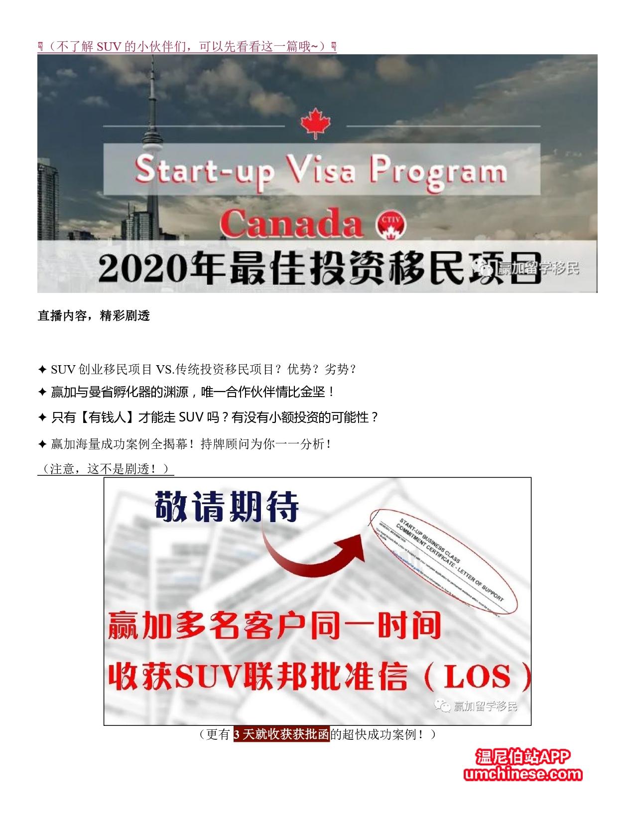 suv_page-0002.jpg