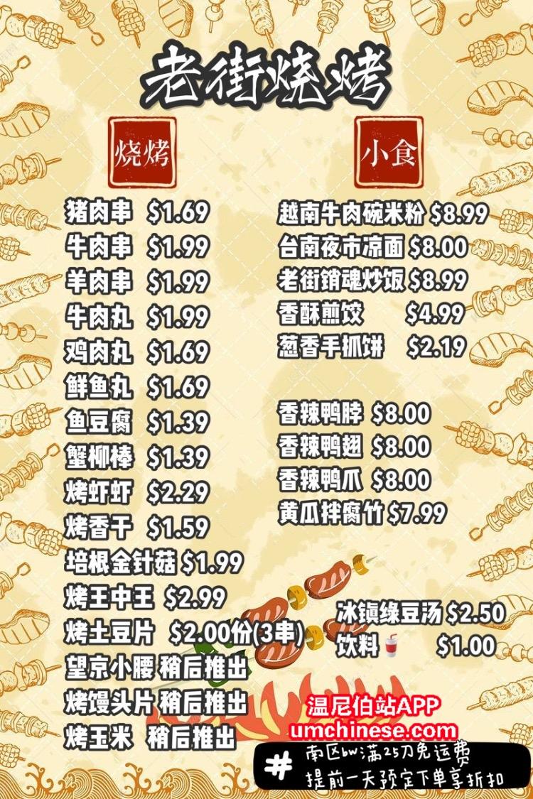 b788b903-26af-4eae-bc44-5b53f5943d0f.jpeg