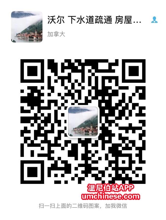 2f82c064-b670-405e-9d4c-56a3de4be027.jpeg