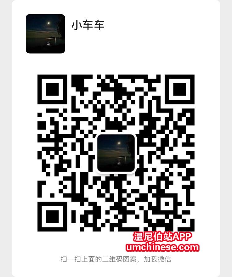 d867d036-2f86-495f-a8e9-2dbc4e5364d6.jpeg