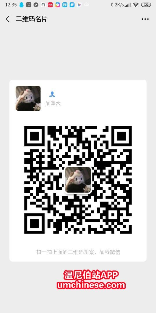 1599414111592721.jpeg