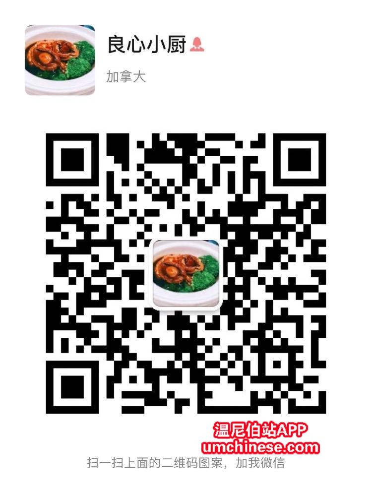 09fc66c7-49d0-4a59-b920-1828a88d75ee.jpeg