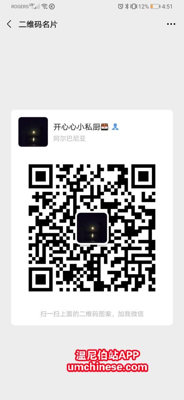 Screenshot_20201103_165114_com.tencent.mm.jpg