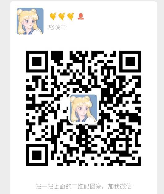 Screenshot_20210112_205412.jpg