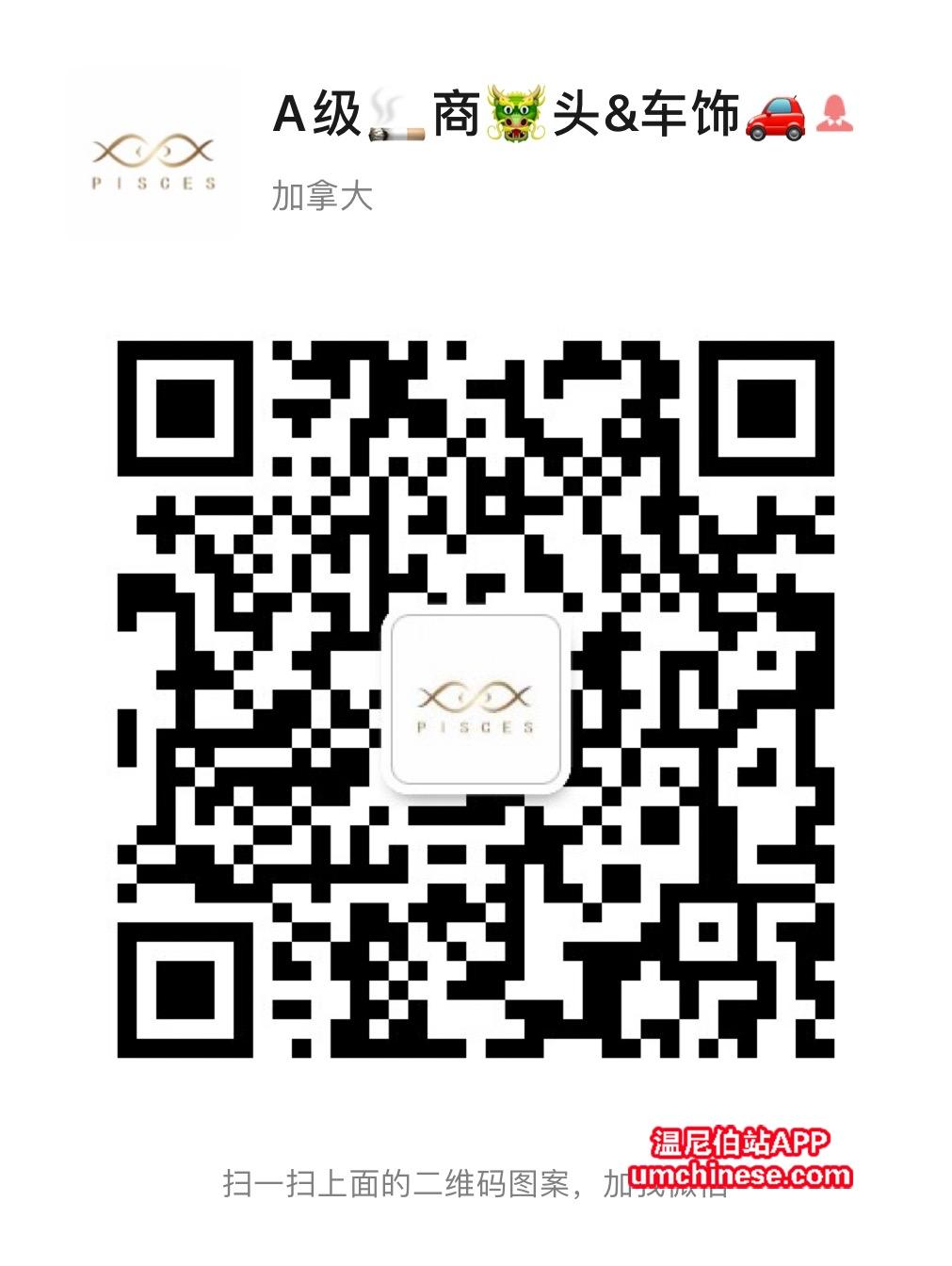 img_6226(20210112-150522).jpg