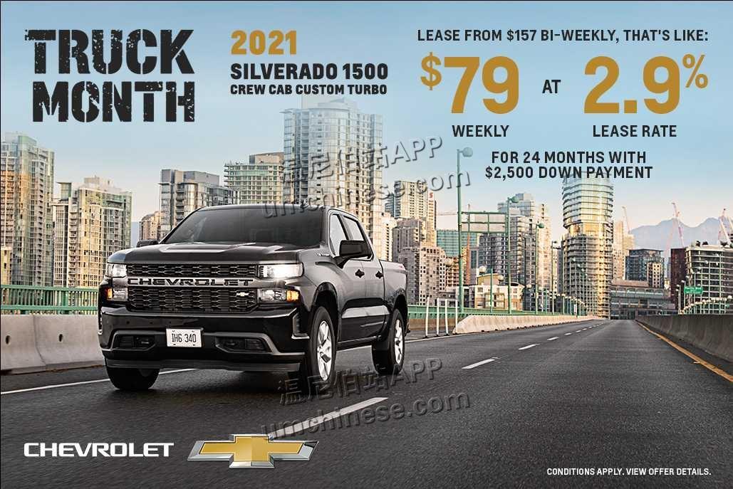 2021 truck month.jpg