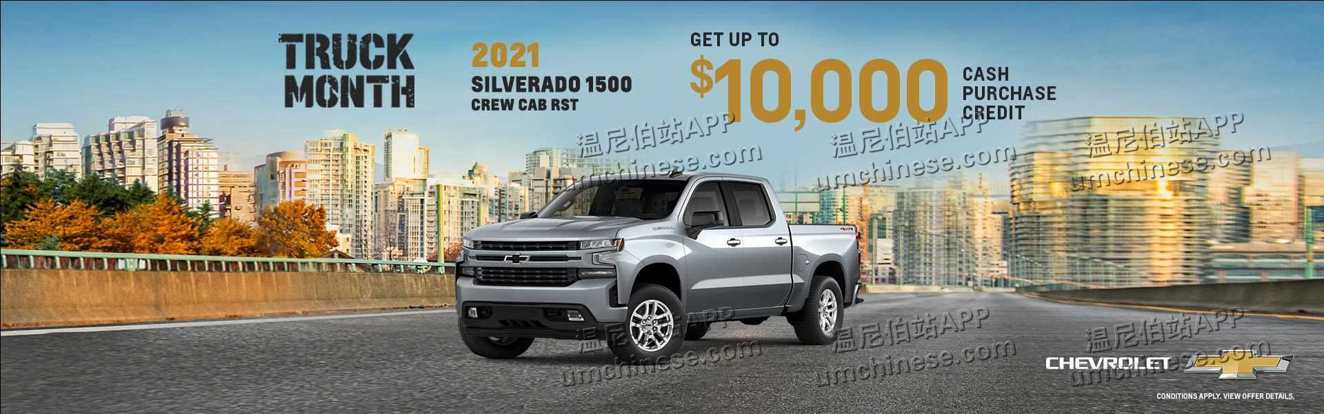 2021 truck month1.jpg
