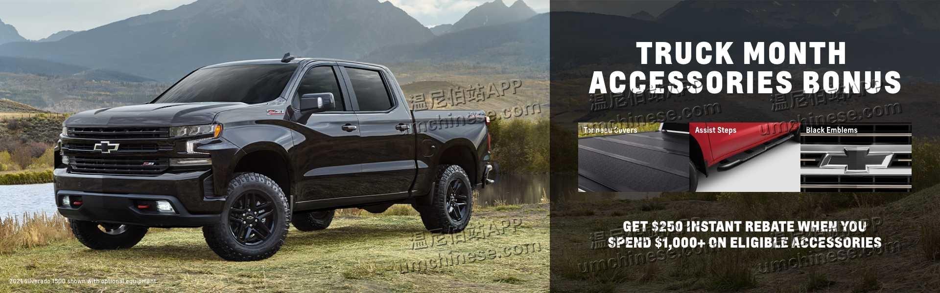 2021 truck month2.jpg