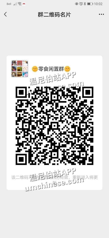 Screenshot_20210329_100244_com.tencent.mm.jpg