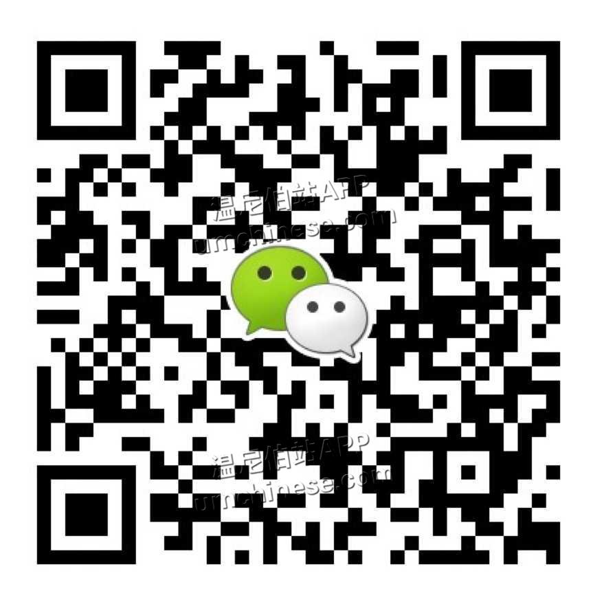 img_1344(20201021-083212).jpg