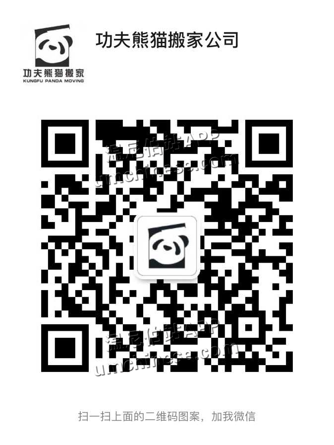 微信图片_20210322231430.jpg