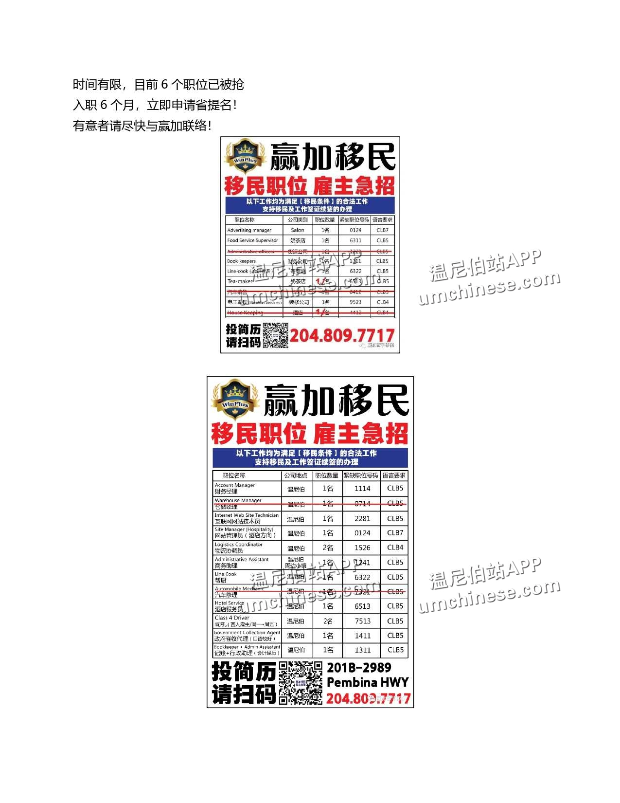香港政策_page-0003.jpg