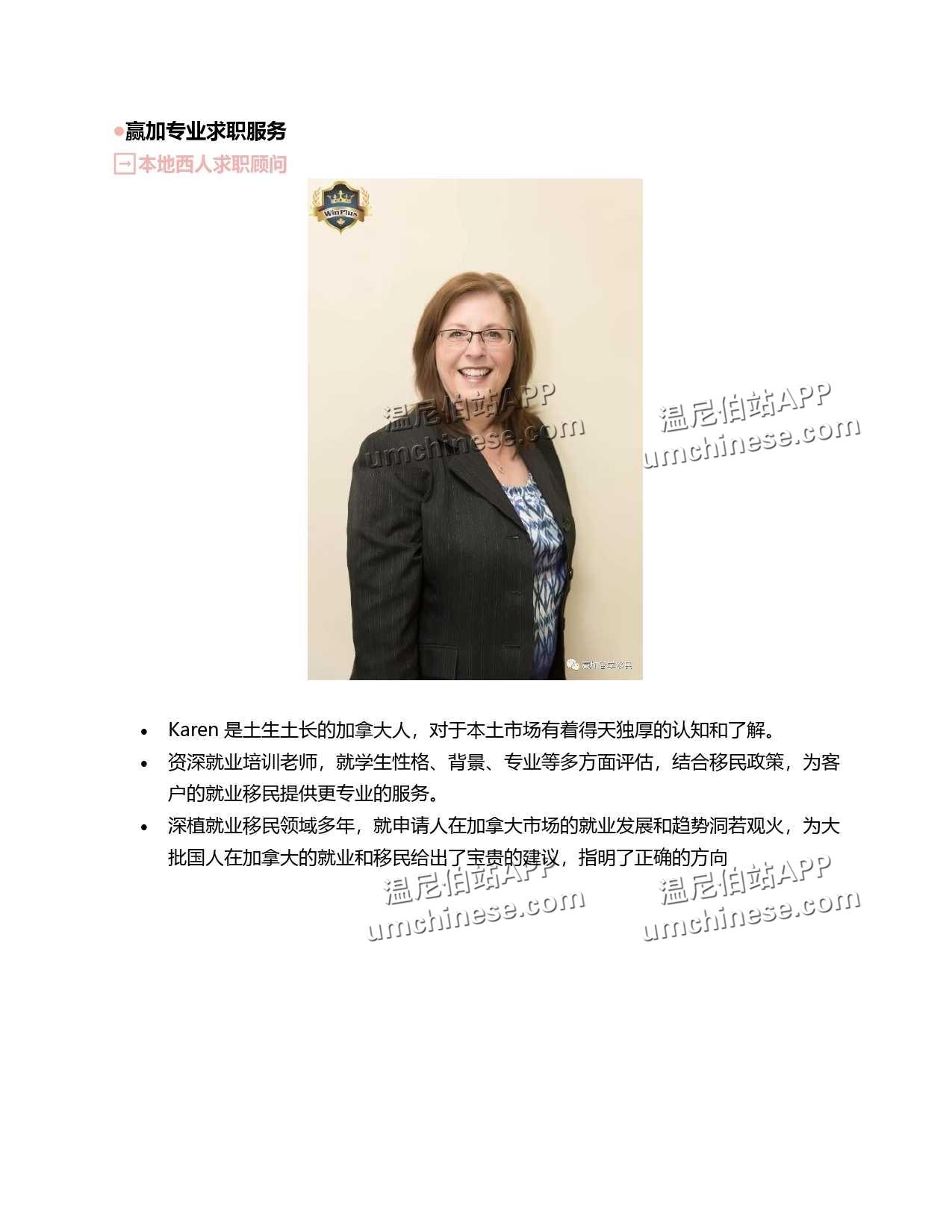 香港政策_page-0004.jpg