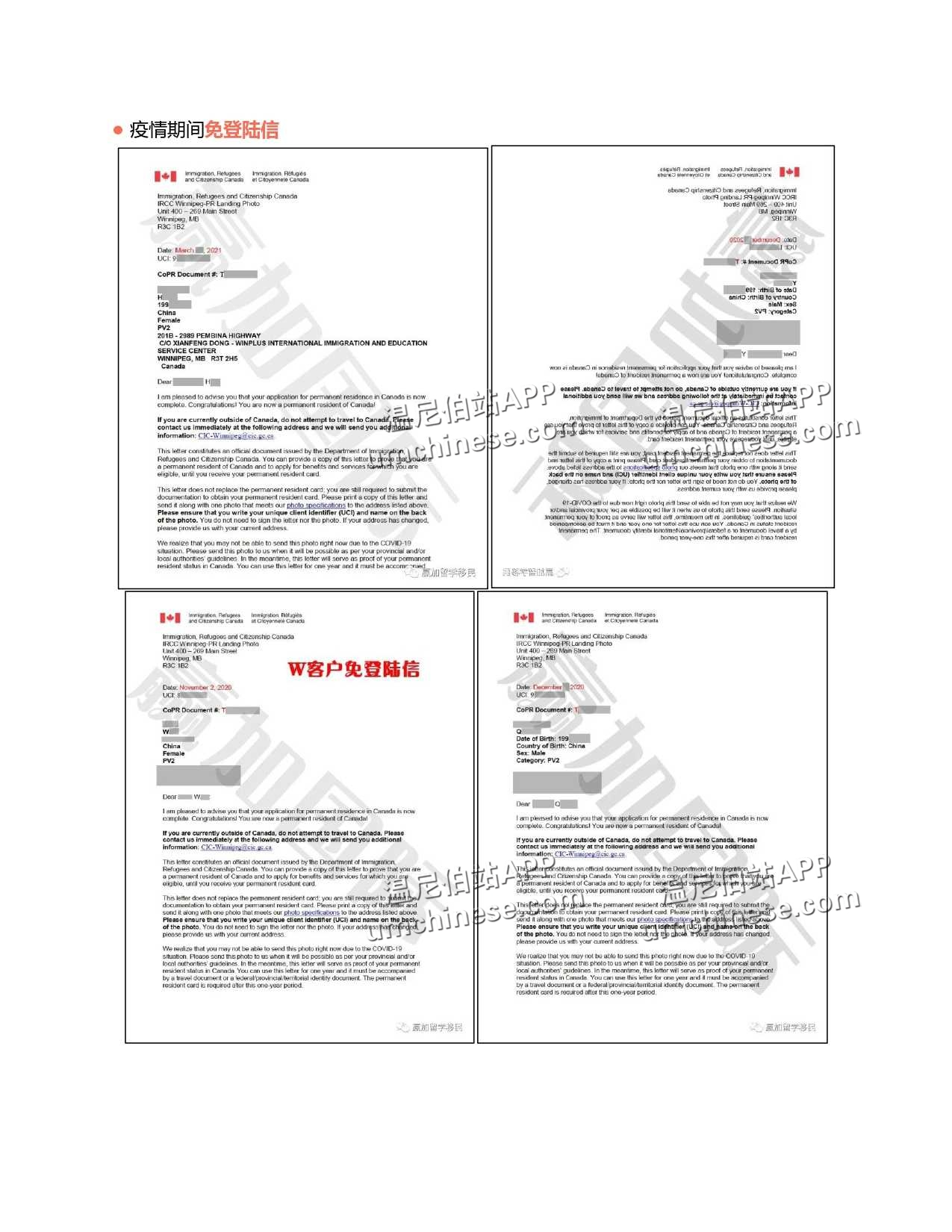 香港政策_page-0007.jpg