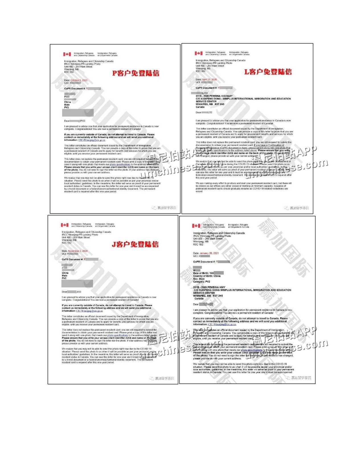 香港政策_page-0008.jpg