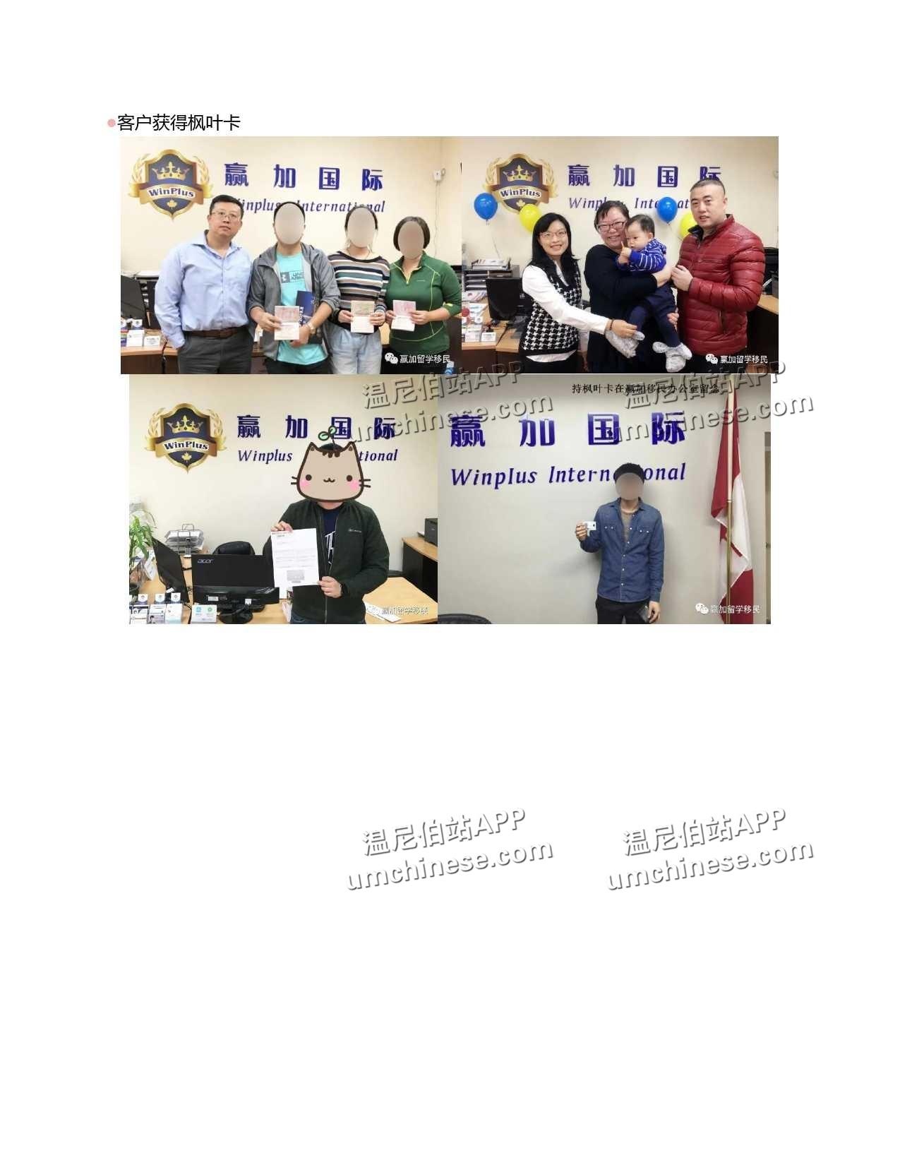 香港政策_page-0009.jpg