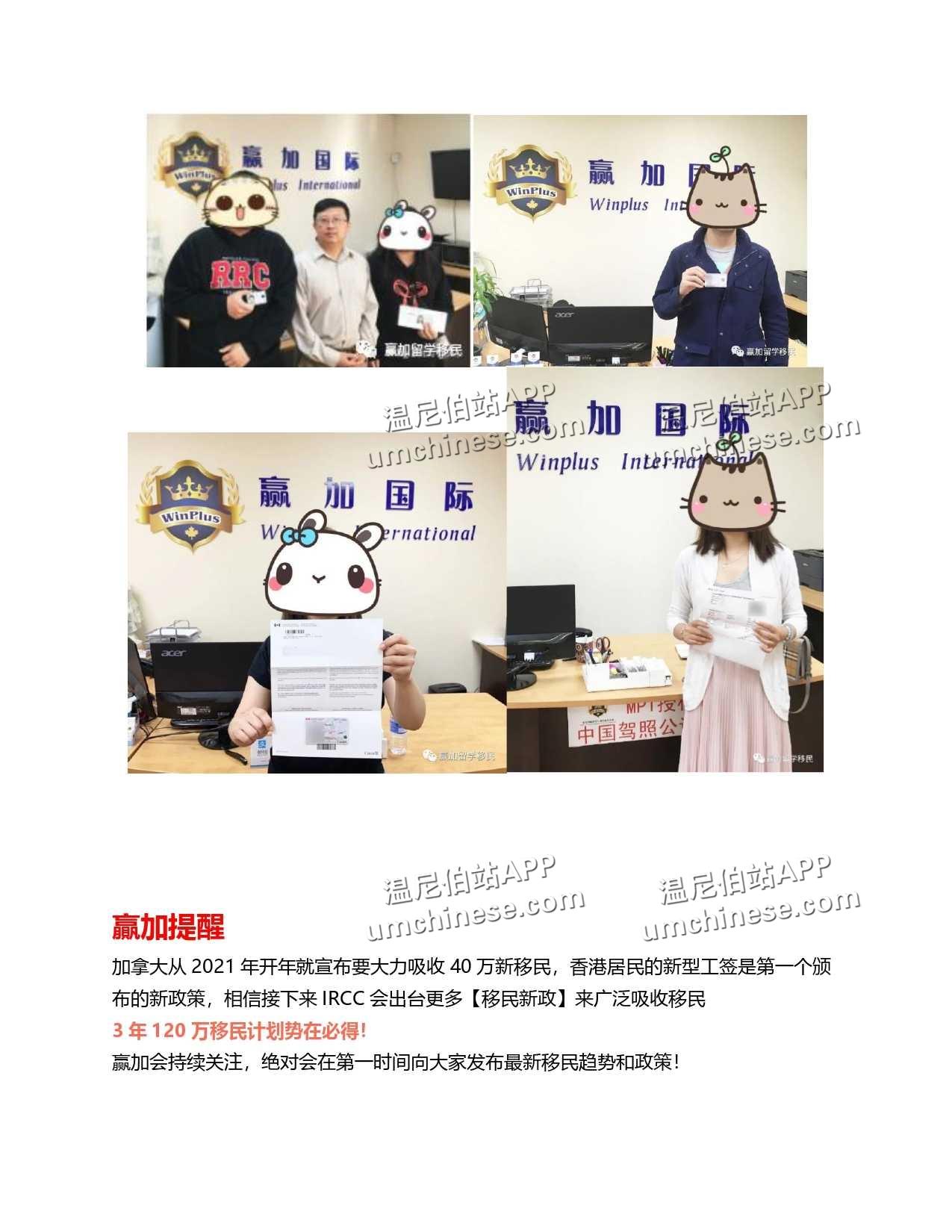 香港政策_page-0010.jpg