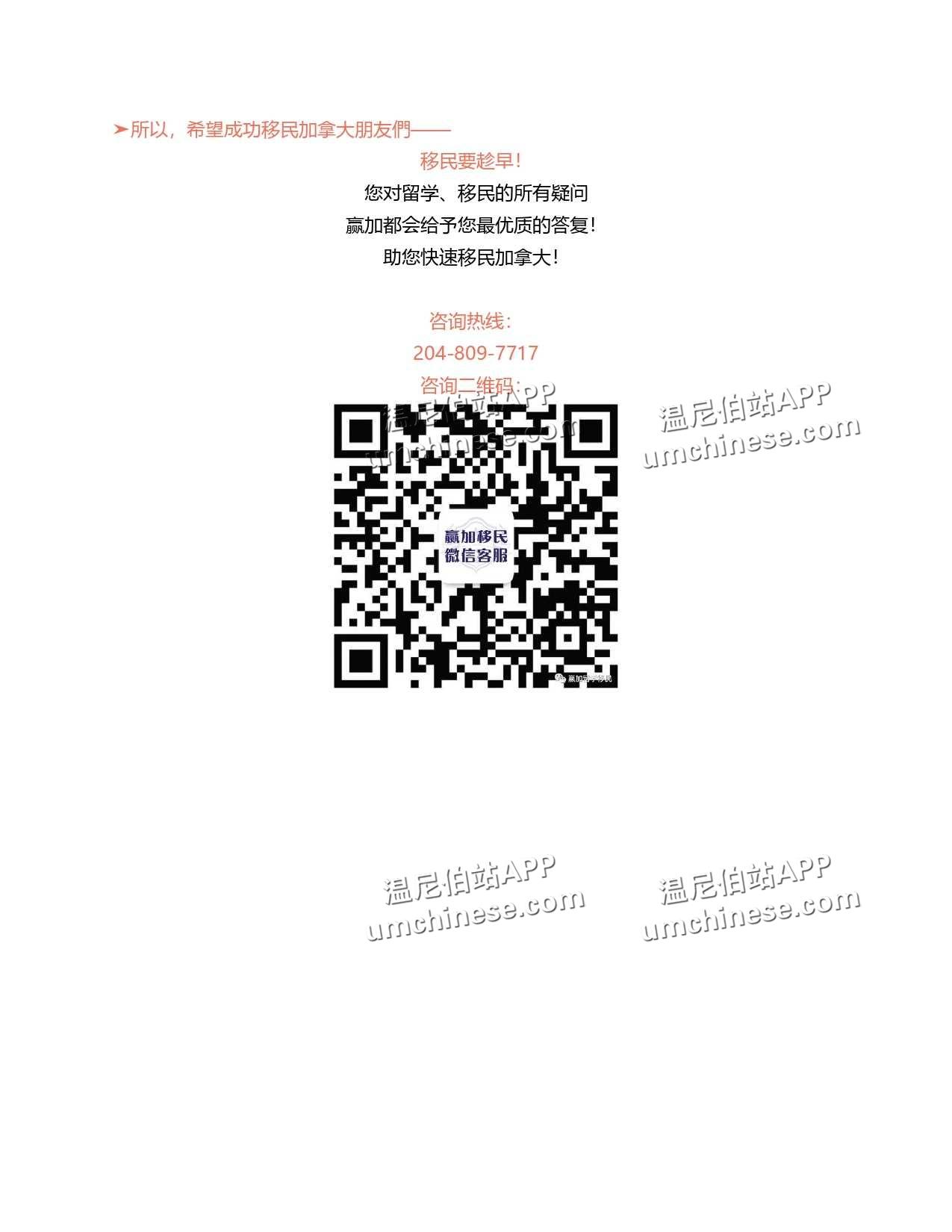 香港政策_page-0011.jpg