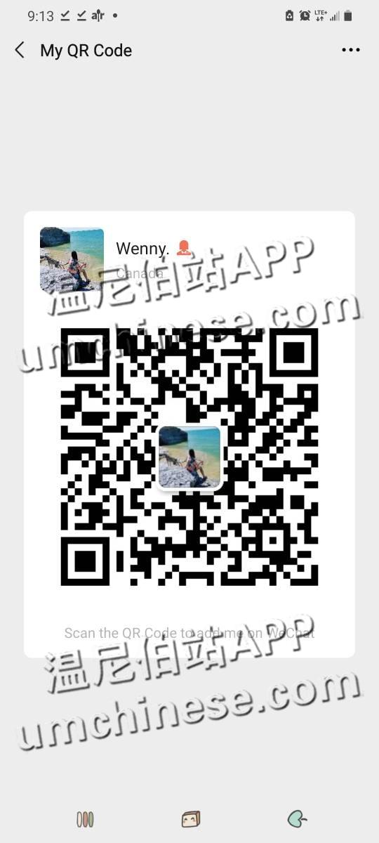 Screenshot_20210411-091350_WeChat.jpg