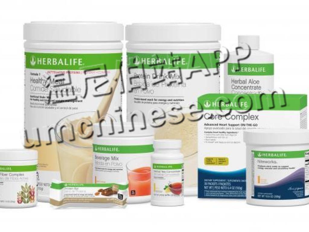 1555036_tsk_herbalifeproductline_healthymealgroup_r1_3_0.jpg