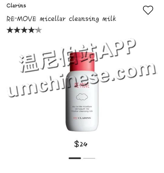 Screenshot_20210412-153748_Shoppers.jpg