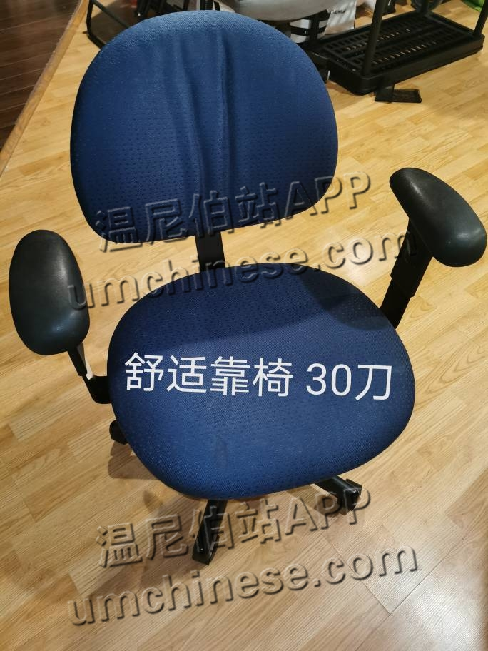 IMG_20210412_204947_edit_311952027391460.jpg