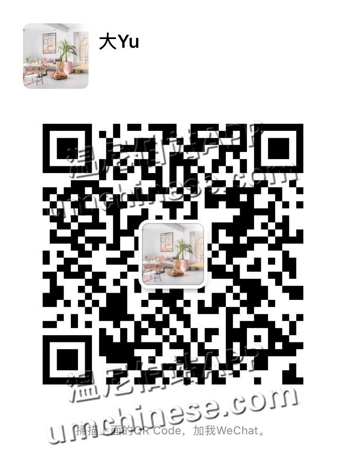 f6f0a74e-66fb-4f29-aa53-d5ac40bd6262.jpeg