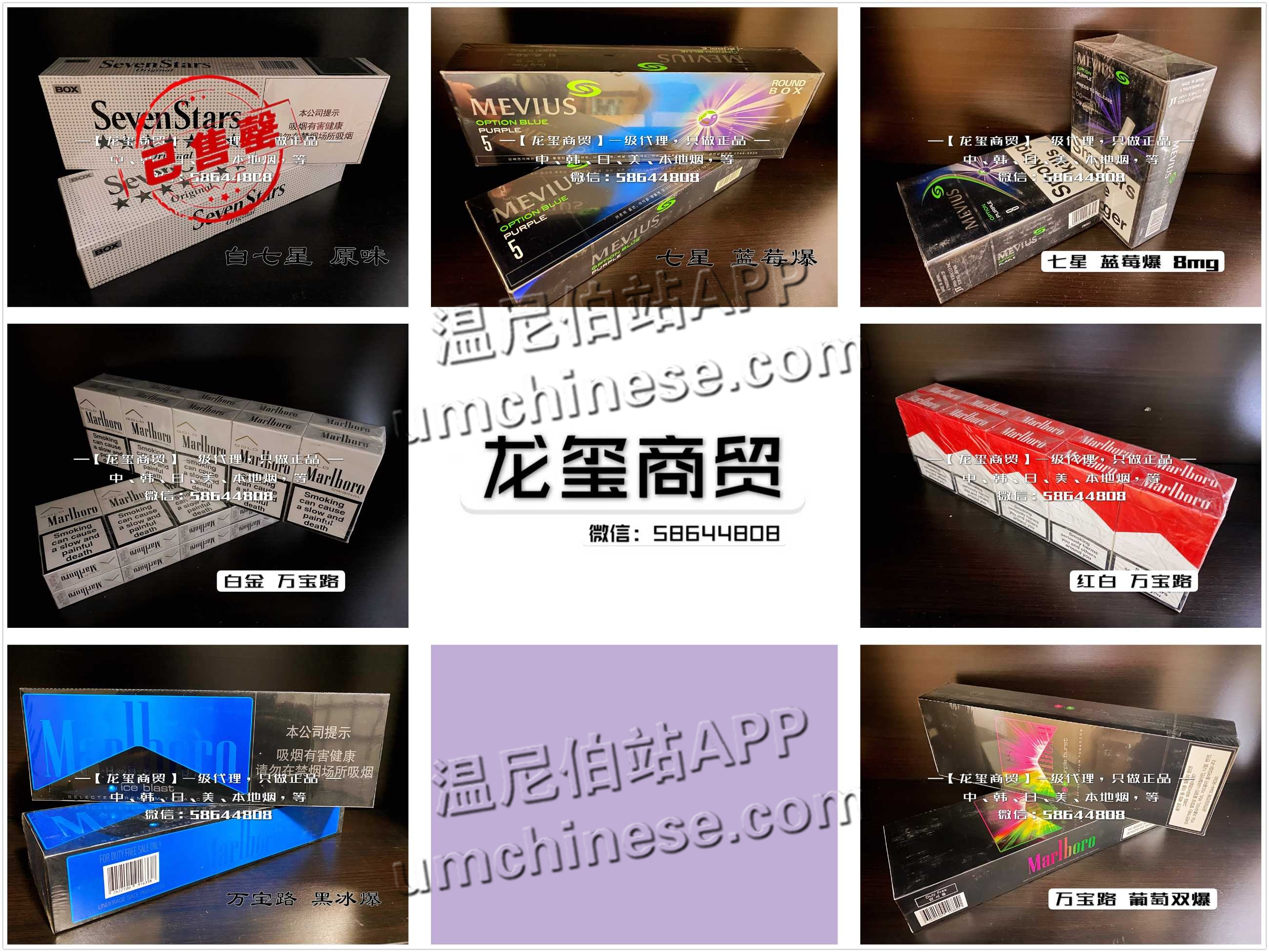 2021-07-26 ③爆珠合集(七星 万宝路).jpg